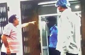 मेडिकल कॉलेज के डीन ने सुरक्षा गार्ड को जड़ा थप्पड़, कोविड वार्ड में स्वास्थ्यकर्मी नहीं थे तो हुए आग बबूला
