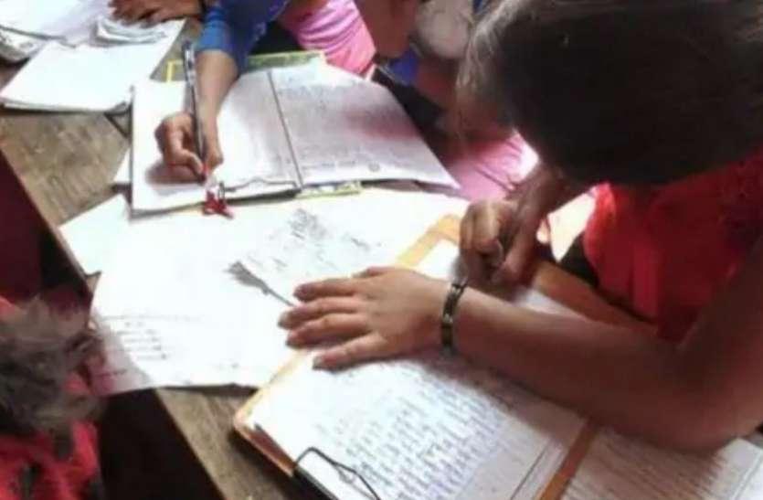 परीक्षा के दौरान छात्राएं शरीर पर ऐसी-ऐसी जगह लिखकर लाई नकल कि फटी रह गई जांच टीम की आंखें