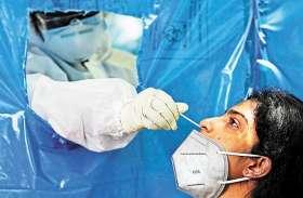 3 दिन बुखार न आए तो मरीज होंगे निचले अस्पतालों में शिफ्ट