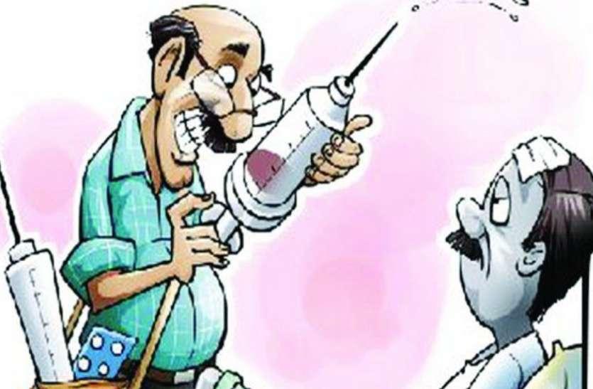 झोलाछाप डॉक्टर नहीं कर सकते कोरोना का इलाज, मरीज और डॉक्टर दोनों पर होगी कार्रवाई