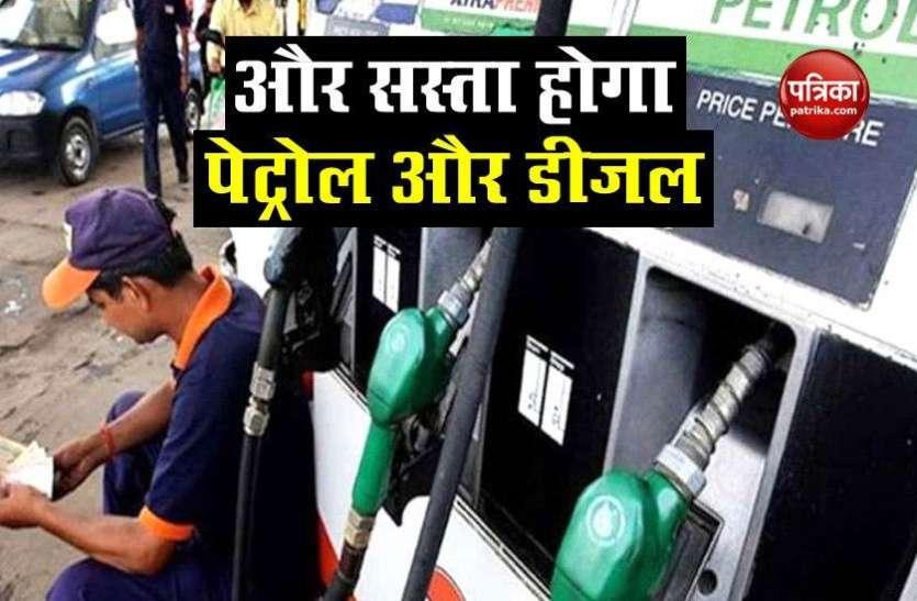 Petrol और Diesel और होगा सस्ता, जानिए इसकी सबसे बड़ी वजह