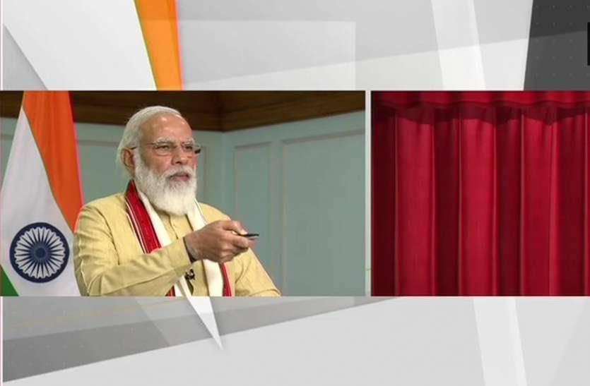 PM Modi ने बांका में किया पेट्रोलियम बॉटलिंग प्लांट का उद्घाटन, कहा - विकास की राह पर तेजी से बढ़ रहा है बिहार