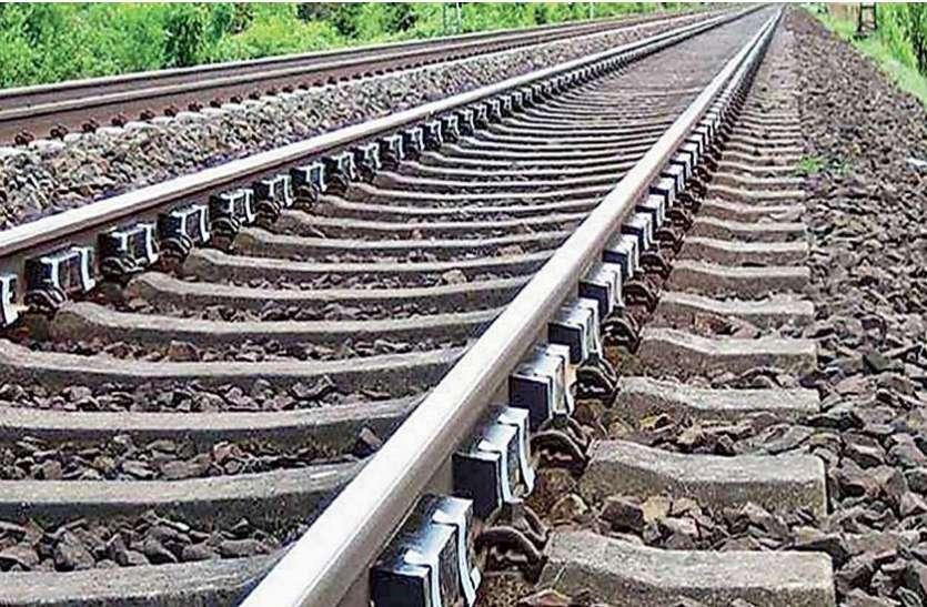 मंत्रालय से मिली हरी झंडी : 4021 करोड़ से बनेगी डोंगरगढ़-कटघोरा रेल लाइन