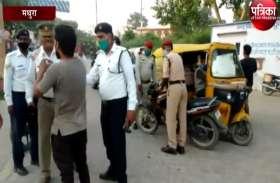 रॉन्ग साइड आ रहे युवक पर बरपा पुलिस का कहर