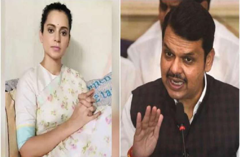 कंगना रनौत बनेगी बिहार में BJP की स्टार प्रचारक? जानिएं चुनाव प्रभारी देवेंद्र फडणवीस का जवाब