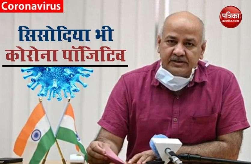 Delhi में Corona का कहर जारी, अब उपमुख्यमंत्री सिसोदिया समेत 9 विधायक कोरोना पॉजिटिव
