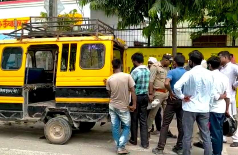 रायबरेली में शनि देव मंदिर के पीछे नर कंकाल मिलने से मचा हड़कंपए पुलिस ने जांच के दिये आदेश