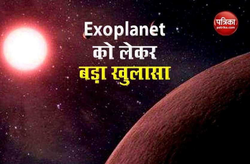 Exoplanet को लेकर शोध में हुआ बड़ा खुलासा, हीरे और सिलिका से बने हो सकते हैं गैर सौरमंडलीय ग्रह