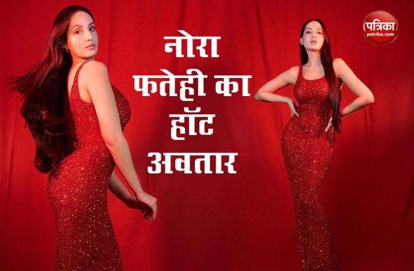 Nora Fatehi ने रेड ड्रेस में ढाया कहर, सोशल मीडिया पर वायरल हो रही हैं तस्वीरें