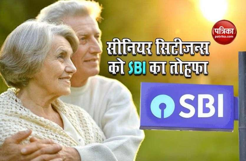 SBI Wecare Deposit Scheme : वरिष्ठ नागरिकों को इस स्कीम में 0.50 फीसदी ज्यादा मिलेगा ब्याज, 31 दिसंबर तक ले सकते हैं फायदा