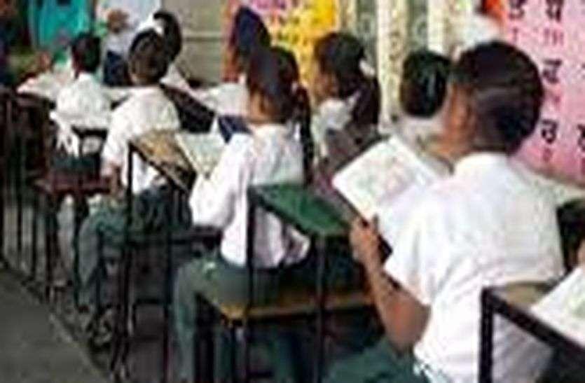 Corona call school-निजी स्कूलों में मचा हड़कम्प