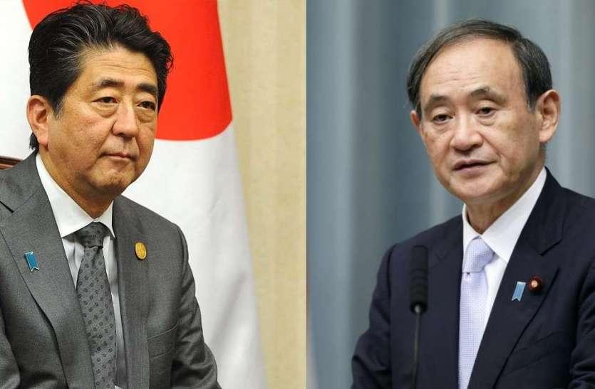 जापान के नए पीएम होंगे Yoshihide Suga, आबे की नीतियों को आगे बढ़ाएंगे
