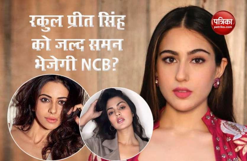 रिया चक्रवर्ती के ड्रग केस में खुलासे के बाद Rakul Preet Singh और सारा अली खान की बढ़ सकती हैं मुश्किलें, जल्द भेजा जाएगा समन?