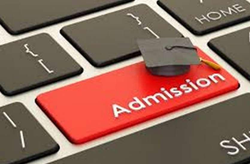 Higher education में दाखिले को सारी प्रक्रिया ऑनलाइन, प्रमाण पत्रों के सत्यापन को भी नहीं जाना होगा