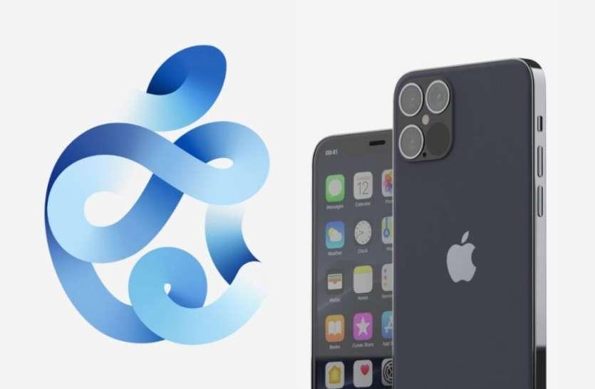 Apple Event: आज कौन-कौन से प्रोडक्ट हो सकते हैं लॉन्च, किफायती एप्पल वॉच की हो सकती है घोषणा