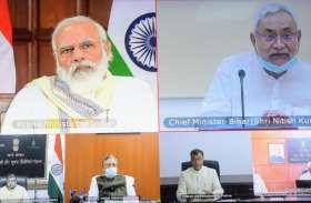 PM Modi ने दीं बिहार को तीसरी बड़ी सौगात, आगे और खुल सकता है डबल इंजर सरकार का पिटारा