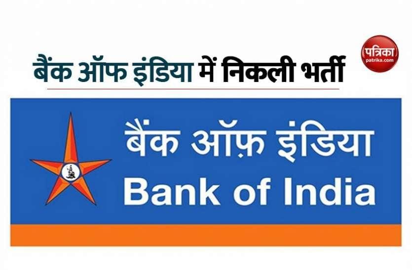 Bank of India Recruitment: 214 पदों पर भर्ती और तनख्वाह 59 हजार तक