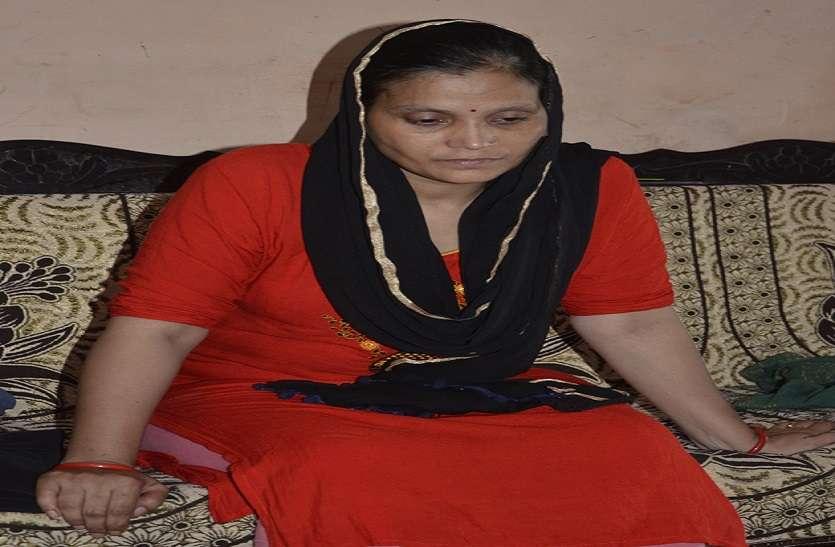 11 दिन से लापता रेहान की मां बोली: मैं इस सिस्टम से हारी हूं लेकिन मेरी ममता नहीं