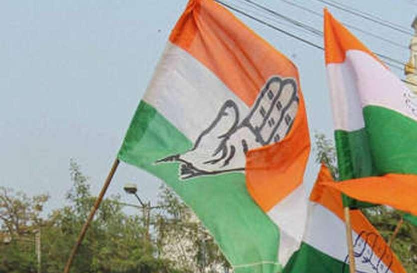 डोटासरा को जिला कमान देने के साथ कांग्रेस की स्थानीय राजनीति में बढ़ी सरगर्मी