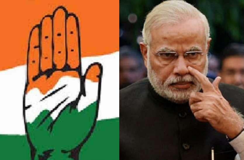 कांग्रेस बोली- लॉकडाउन में मौतों पर चुप्पी के लिए माफी मांगें मोदी