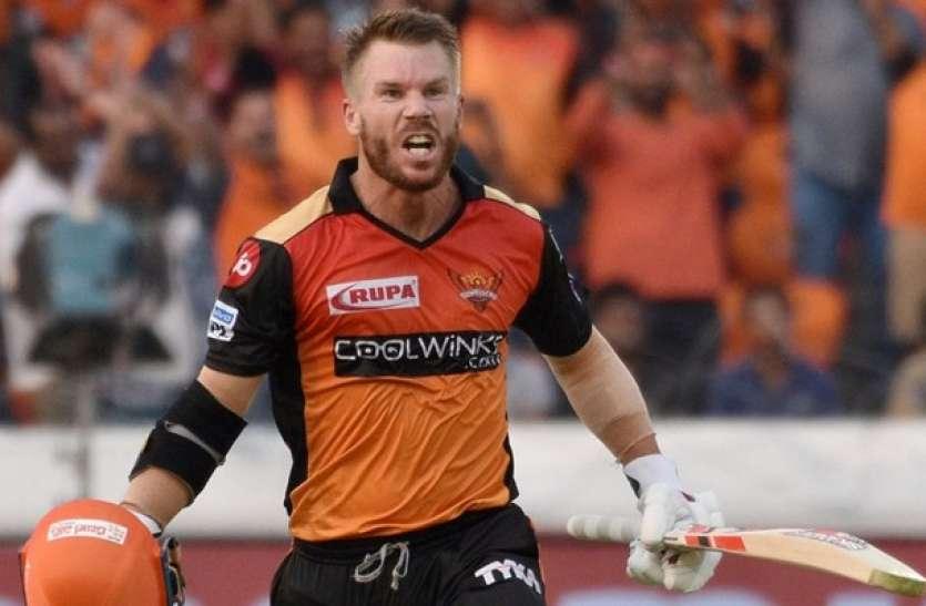 IPL 2020: David Warner की कप्तानी में सनराइजर्स हैदराबाद कर सकती है बड़े उलटफेर