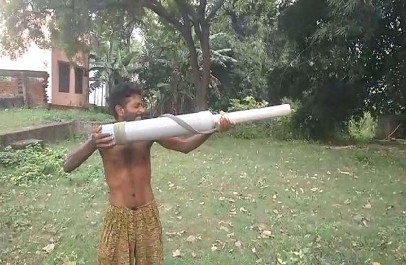 ग्रामीणों ने बनाई ऐसे जुगाड़ू तोप जो उड़ा दे रही आवारा पशुओं का होश