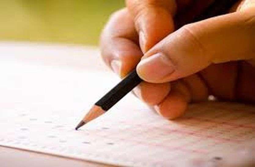 PTET-2020: सीकर में 31 हजार 393 अभ्यर्थी आज देंगे परीक्षा