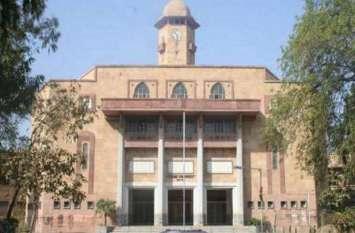बीए हिंदी का हाल बेहाल, जीयू में ७२ फीसदी सीटें खाली
