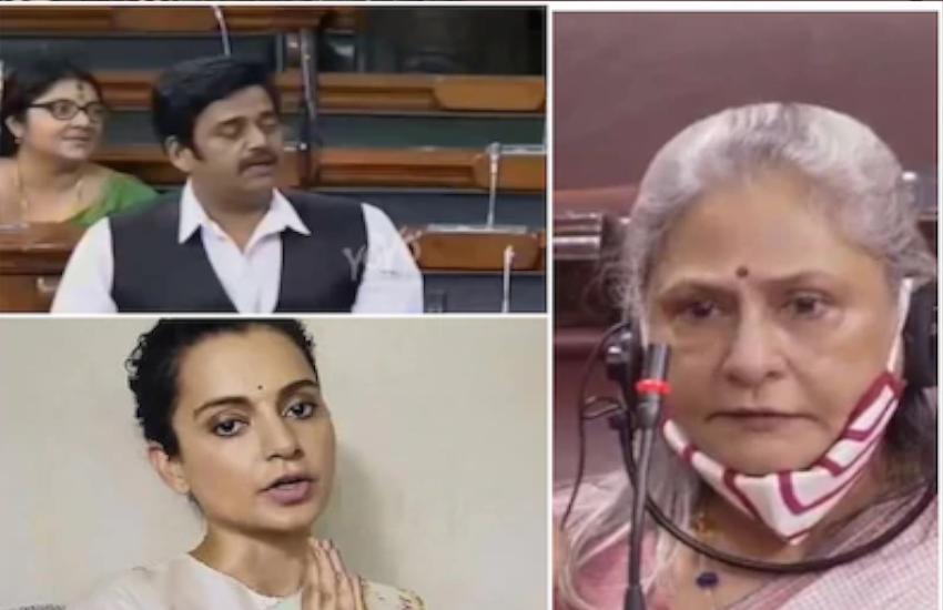 बॉलीवुड की तुलना गटर से करने वालों पर भड़की जया बच्चन, संसद में फटकार लगाते हुए कही ये बात...