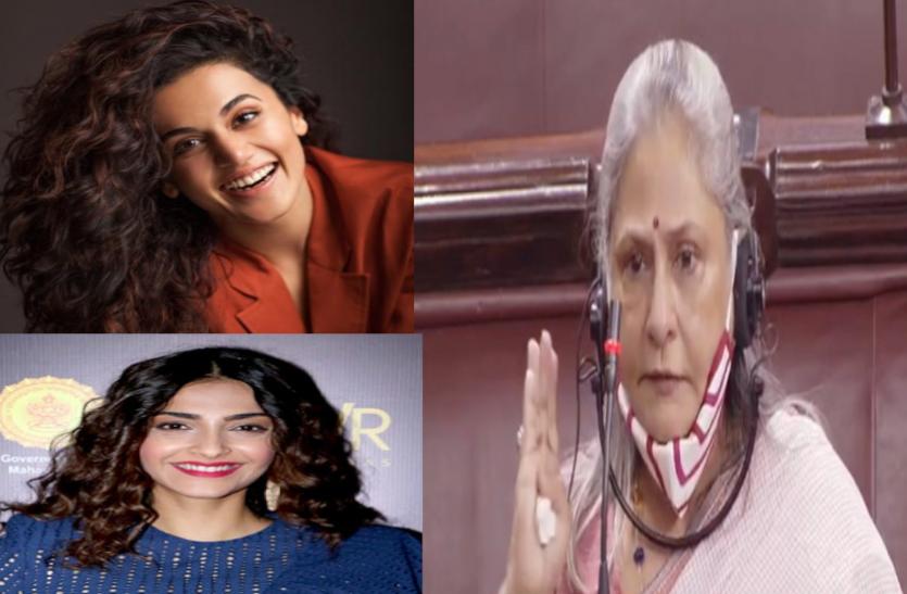 जया बच्चन के संसद में भाषण के समर्थन में आए ये बॉलीवुड सेलेब्स, कंगना ने साधा निशाना