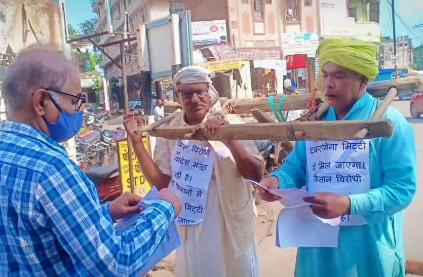 संसद में किसानों से जुड़े विधेयक के विरोध में अजब-गजब प्रदर्शन