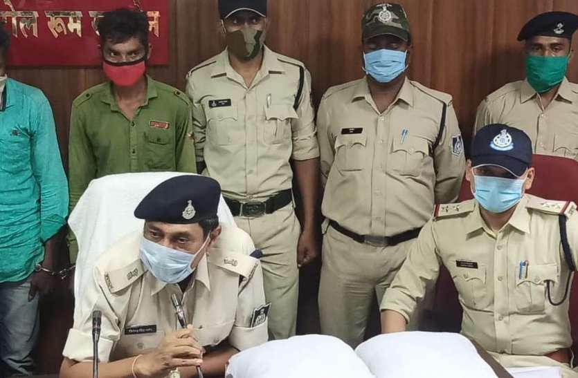 Hemp smuggling - डेढ़ लाख के गांजे के साथ दो शातिर तस्कर गिरफ्तार