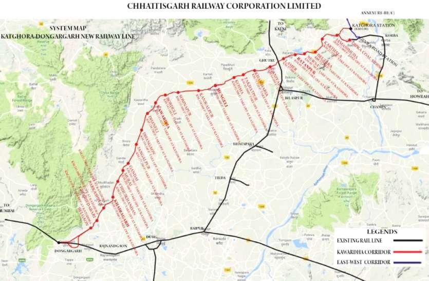 अच्छी खबर: डोंगरगढ़-कवर्धा-कटघोरा रेल लाइन को मंत्रालय ने दिखाई हरी झंडी, 4 हजार करोड़ की लागत से दौड़ेगी ट्रेन