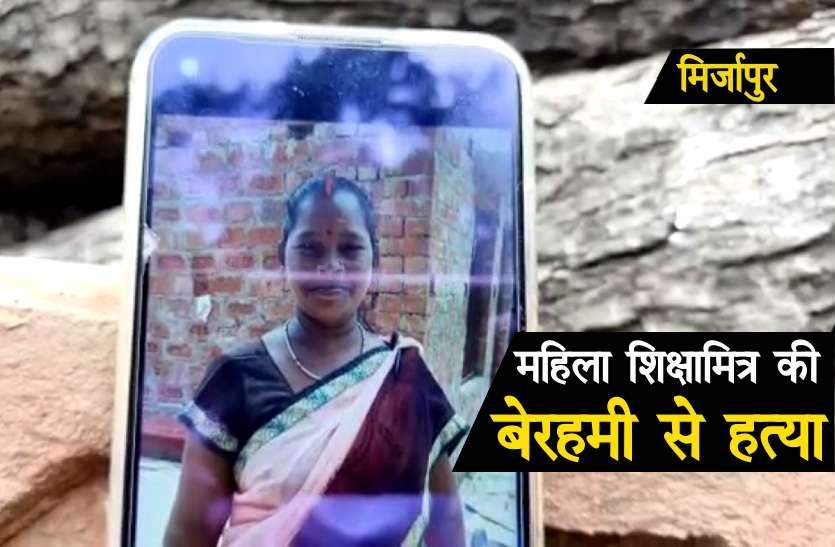 यूपी में महिला शिक्षामित्र की बेरहमी से हत्या, चारपाई से बांधकर मार डाला, जेवरात भी उतार ले गए