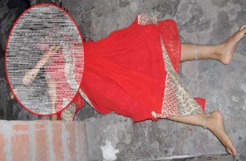 संदिग्ध परिस्थितियों में विवाहिता की हत्या