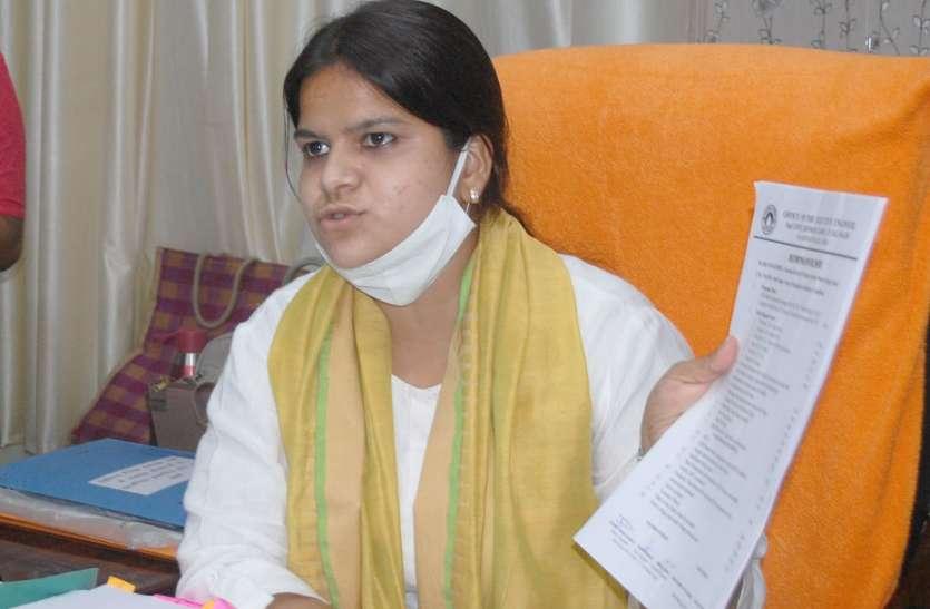 सुहागनगरी में पंप आॅपरेटर के नाम पर लाखों का घोटाला, महापौर ने मांगी रिपोर्ट