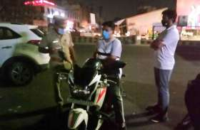 रात में बाइक पर निकले IPS ऑफिसर, नहीं पहचान पाई पुलिस, जानिये फिर क्या हुआ