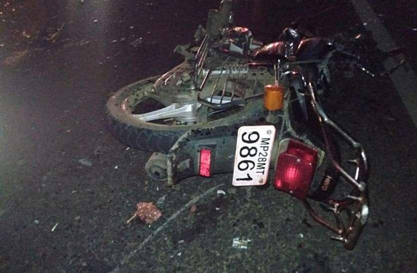 Accident: भीषण सड़क दुर्घटना में एक साथ तीन लोगों की मौत