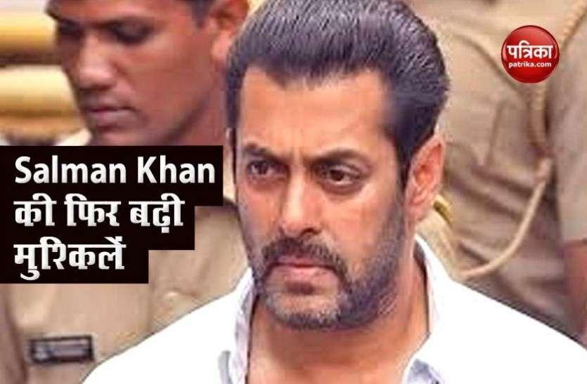 Salman Khan की बढ़ी मुश्किलें, कोर्ट ने दिया हाजिर होने का आदेश