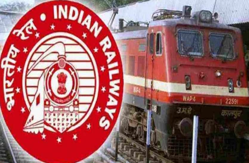 रेलवे के निजीकरण और निगमीकरण के विरोध में रेलवे कर्मचारी संगठन लामबंद