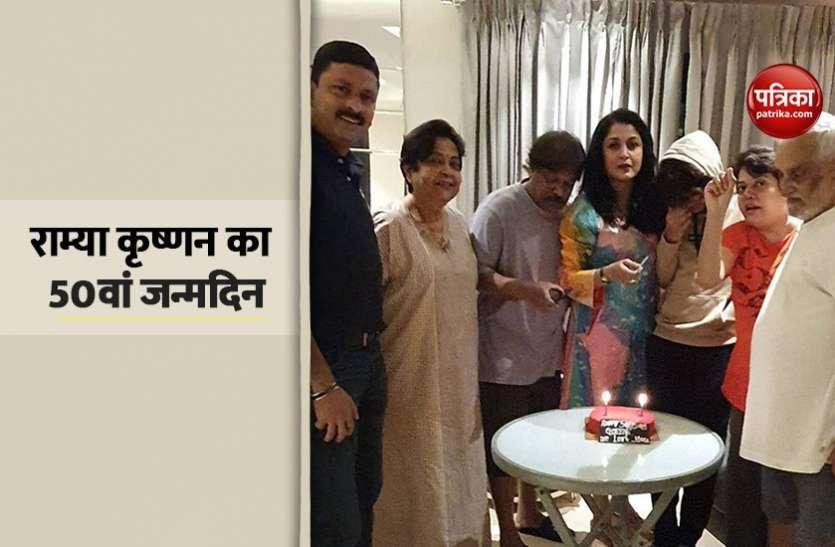 Ramya Krishnan: बाहुबली की सिवगामी देवी हुईं 50 की, शेयर की स्पेशल फोटो