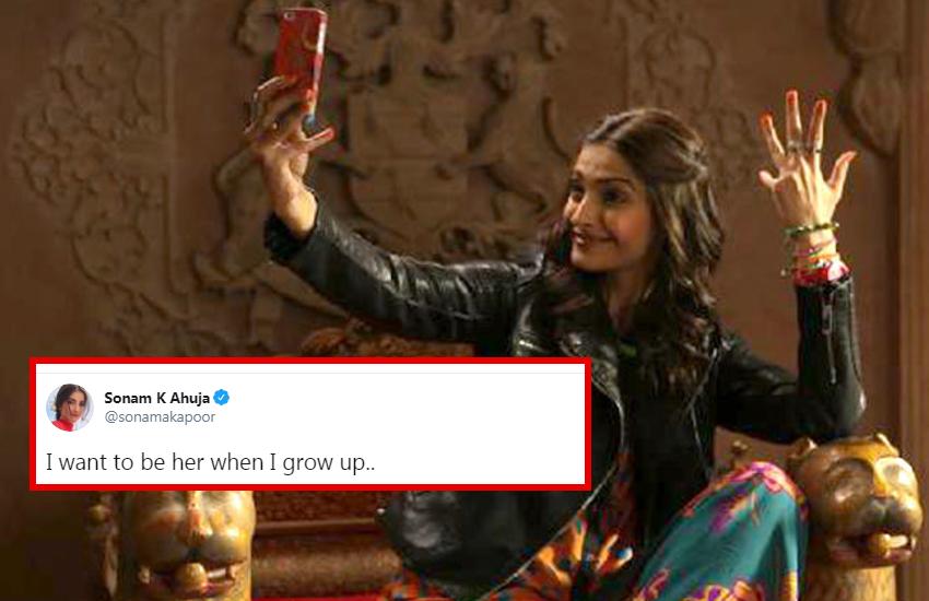Sonam Kapoor बोलीं - बड़ी होकर जया बच्चन जैसी बनूंगी, हो गईं ट्रोल