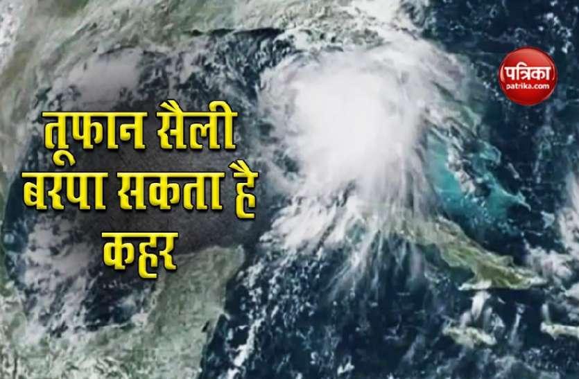 America: तेजी से आगे बढ़ रहा तूफान Sally मचा सकता है भारी तबाही, राष्ट्रपति ट्रंप ने लगाई इमरजेंसी