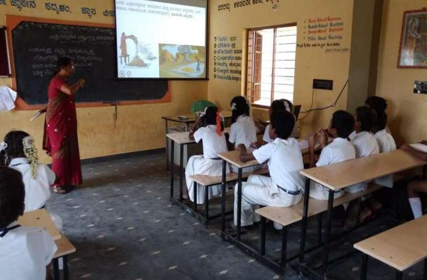 जिले में 14 प्राचार्य और 165 शिक्षक के हाथ हिन्दी की बागडौर