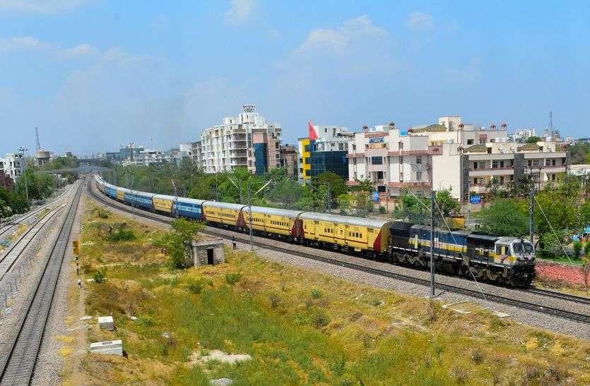 उदयपुर-जयपुर-उदयपुर परीक्षा स्पेशल रेल सेवा बंद