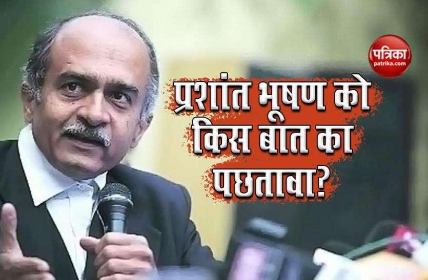 प्रशांत भूषण का खुलासा-India Against Corruption Movement को BJP-RSS ने दिया था समर्थन