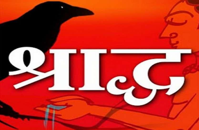 Trayodashi Shradh- त्रयोदशी का श्राद्ध किसके लिए? जानें इसका महत्व और इस दिन क्या होता है विशेष