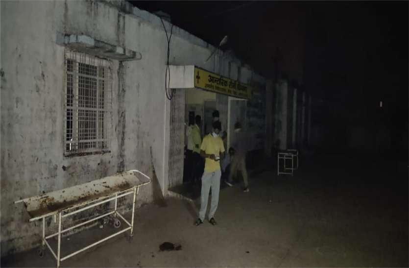 बिजली गुल होते ही अस्पताल में छा जाता अंधेरा, जनरेटर नहीं किया जाता चालू