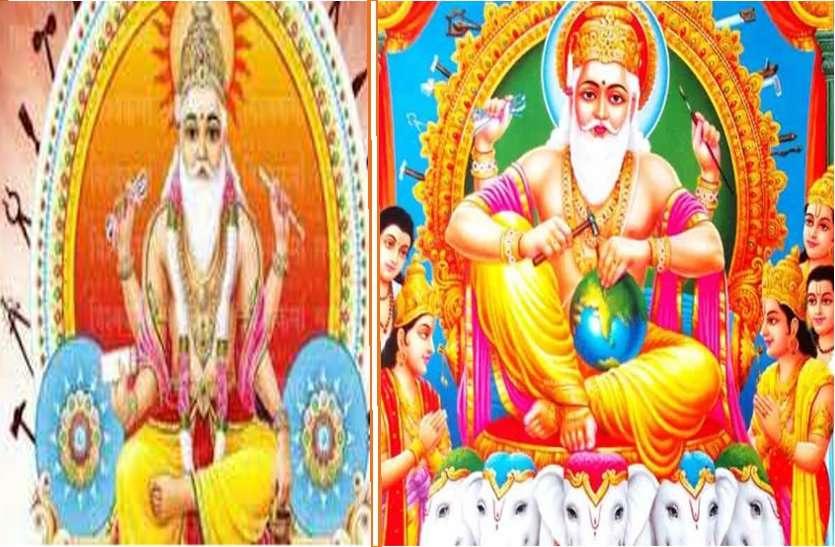 Vishwakarma Puja Mantra And Aarti on 16 september 2020