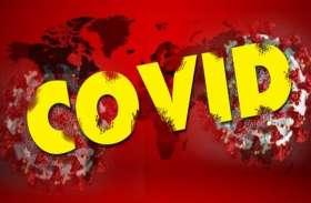 राज्य में कोरोना संक्रमितों की संख्या एक लाख पार, देखें अपने जिले का हाल